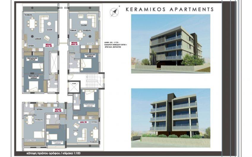 Διαμέρισμα 1 Υ/Δ – Συγκρότημα Κεραμεικός